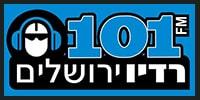 פרסום ברדיו ירושלים